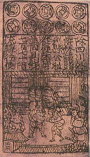 uang kertas pertama dunia